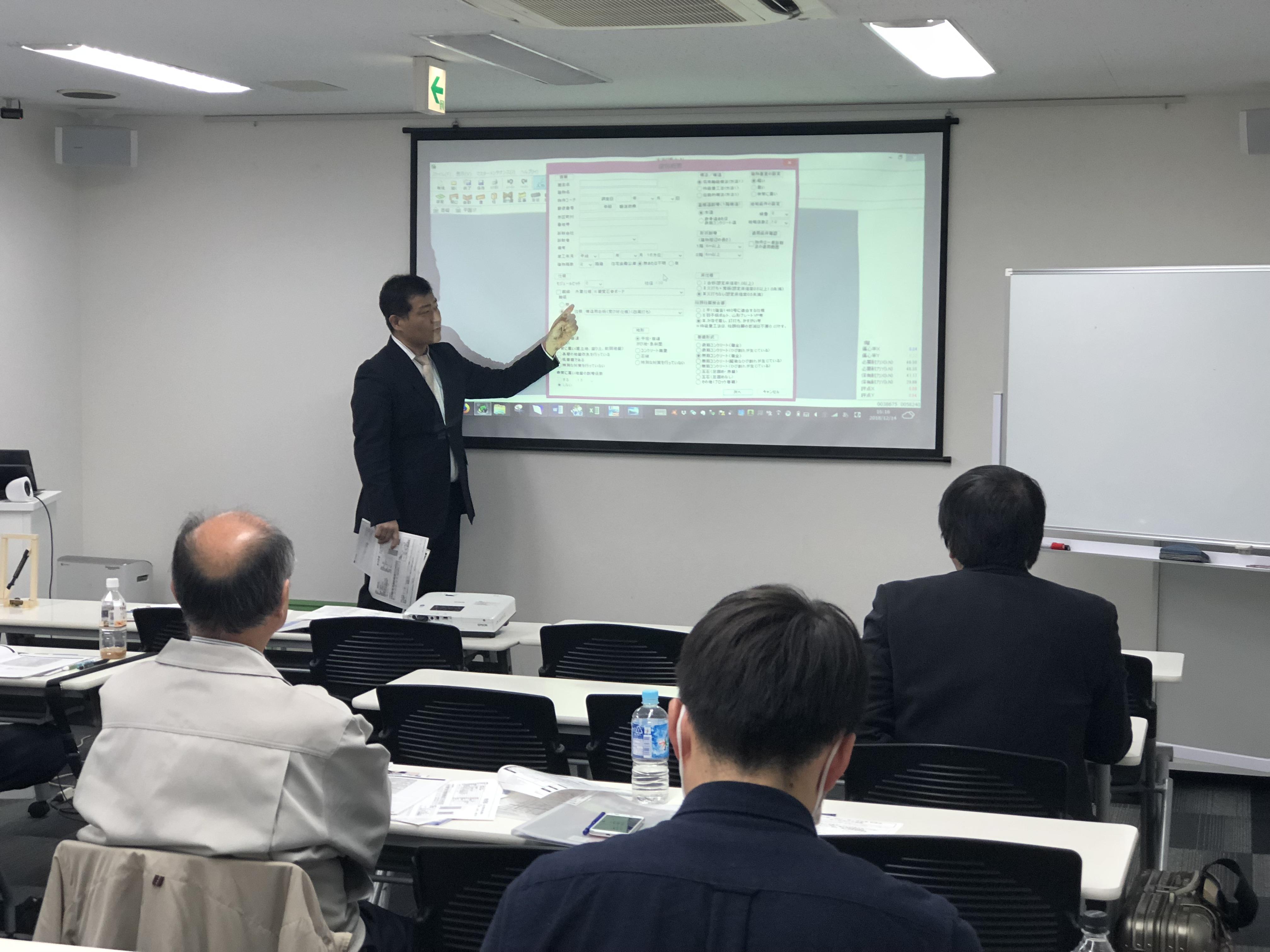 大阪にて設計・施工研修会を開催しました