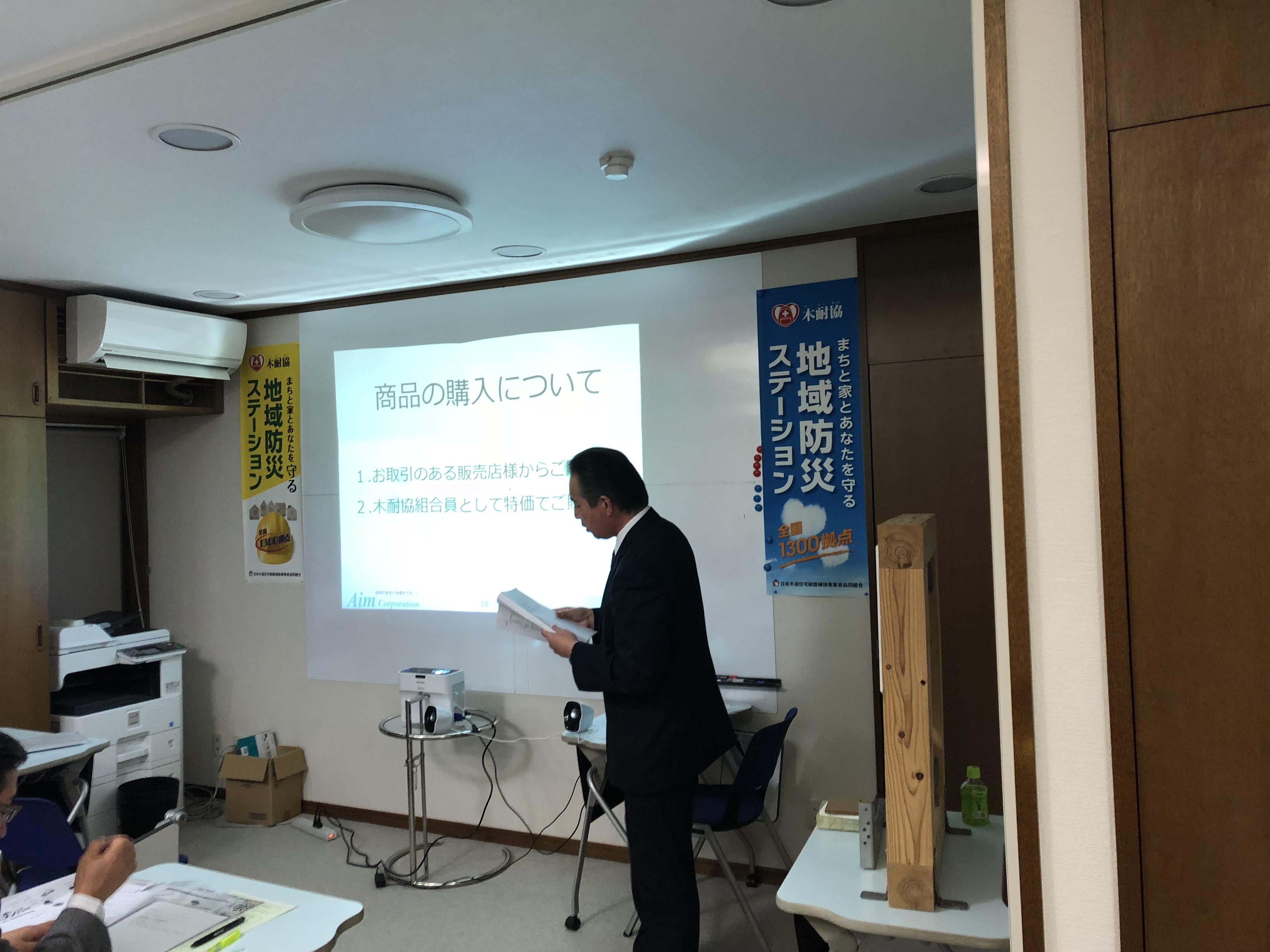 今年最後の設計施工研修会(東京)を開催